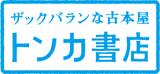 tonkaBooksLogo01.jpg